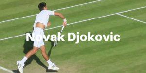 ジョコビッチ テニス